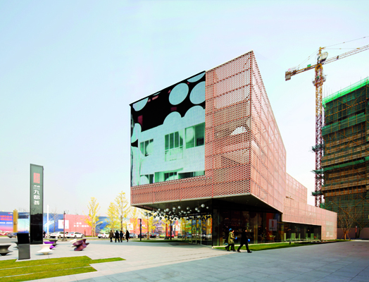 Vanke Developers' mixed use building by SPARK Architecture in Nanjing, China.