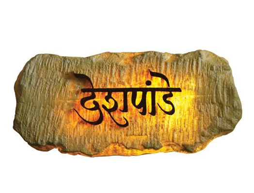 India Art N Design Inditerrain Nameplates Heralding