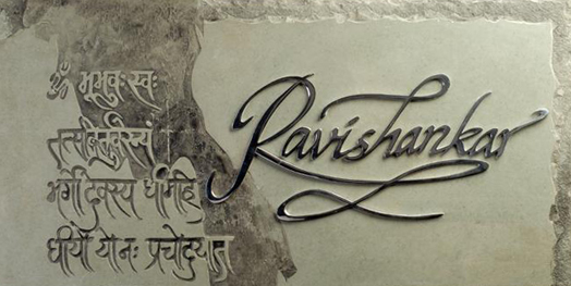 India Art n Design inditerrain NameplatesHeralding your Home