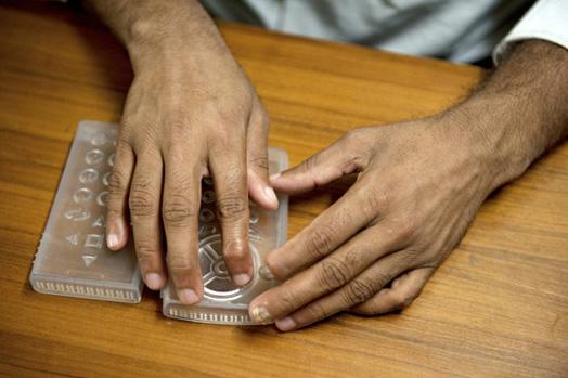 Braille Smart Phone by Sumit Dagar.