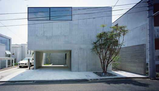 building in exposed concrete