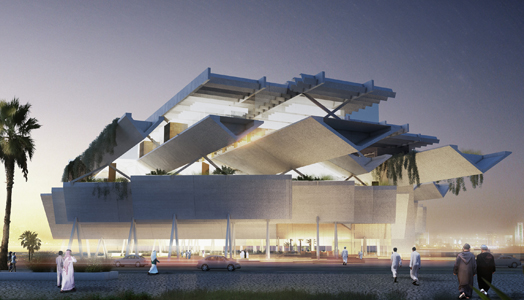 India Art n Design features Qatar Courthouse by AGi architects