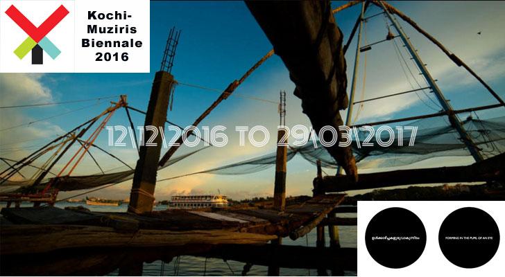 """kochi muziris biennale 2016 indiaartndesign"""