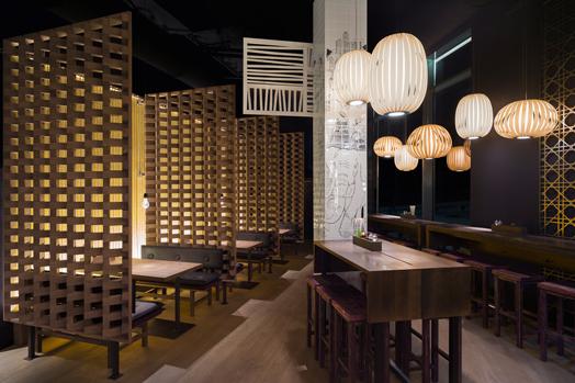 privacy in restaurant