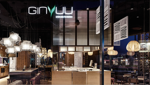 cocktail bar cum lounge cum restaurant - GinYuu