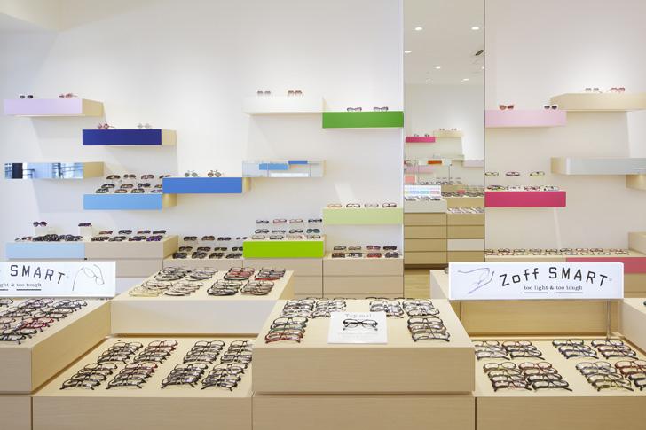eye-ware shop