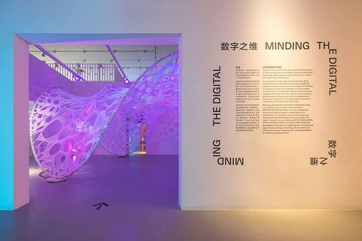 """minding the digital theme Design Museum Shenzhen MVRDV indiaartndesign"""