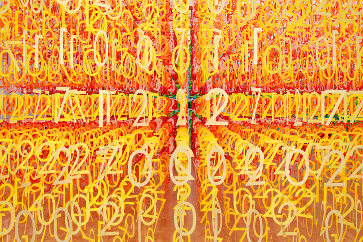 """installation forest of numbers emmanuelle moureaux indiaartndesign"""