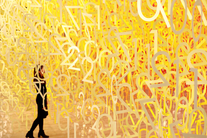 """ochre forest of numbers emmanuelle moureaux indiaartndesign"""