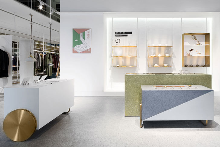 """display units magmode rigi design indiaartndesign"""