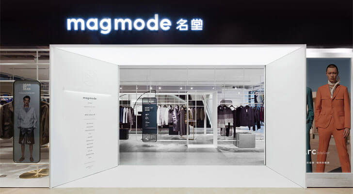 """entrance with contents magmode rigi design indiaartndesign"""
