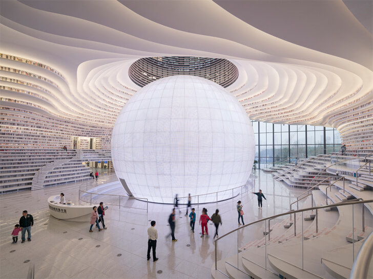 """ball shaped auditorium tianjin binhai library MVRDV indiaartndesign"""