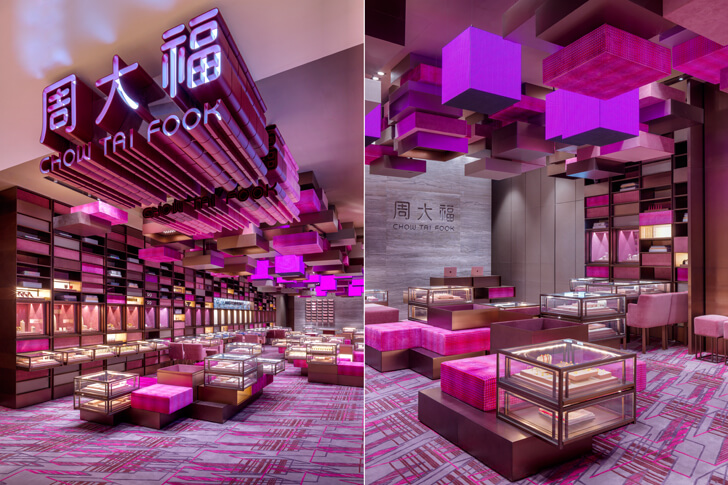 """Chow Tai Fook One Plus Architects indiaartndesign"""