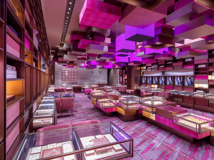 """cluster arrangement Chow Tai Fook One Plus Architects indiaartndesign"""