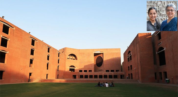 """view from Louis kahn plaza Vikram Sarabhai Library IIM A SNK UNESCO award of distinction indiaartndesign"""