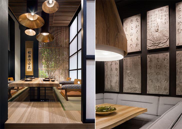 """low seating Fujiwara Yoshi makhno architects indiaartndesign"""