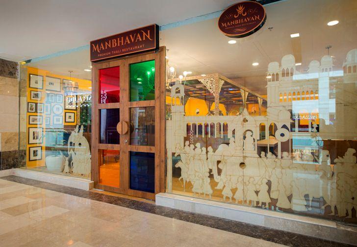 """entrance manbhavan restaurant sankraman architects indiaartndesign"""