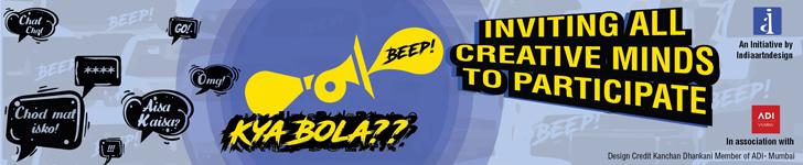 """kya bola invite logo Indiaartndesign"""