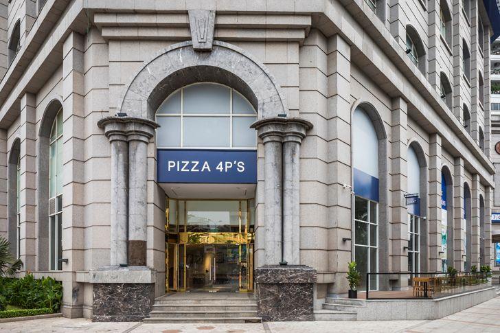 """""""exterior Pizza 4Ps Emporium SEMBA indiaartndesign"""""""